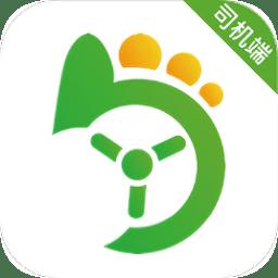 优e专车司机客户端app下载_优e专车司机客户端app最新版免费下载
