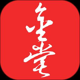 金堂发布app下载_金堂发布app最新版免费下载