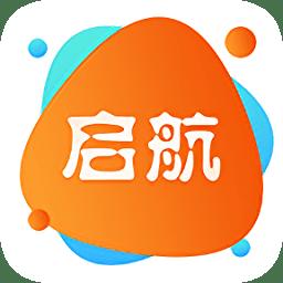 启航网校登陆app下载_启航网校登陆app最新版免费下载