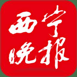 西宁晚报app下载_西宁晚报app最新版免费下载