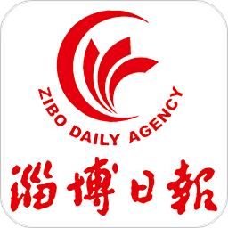 淄博日报手机版app下载_淄博日报手机版app最新版免费下载