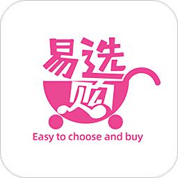 易选购商城app下载_易选购商城app最新版免费下载