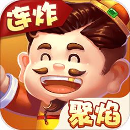 聚焰斗地主破解版无限金币app下载_聚焰斗地主破解版无限金币app最新版免费下载