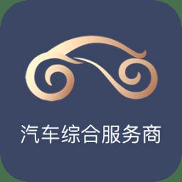 盘车管家app下载_盘车管家app最新版免费下载