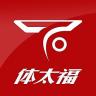 体太福高尔夫模拟app下载_体太福高尔夫模拟app最新版免费下载