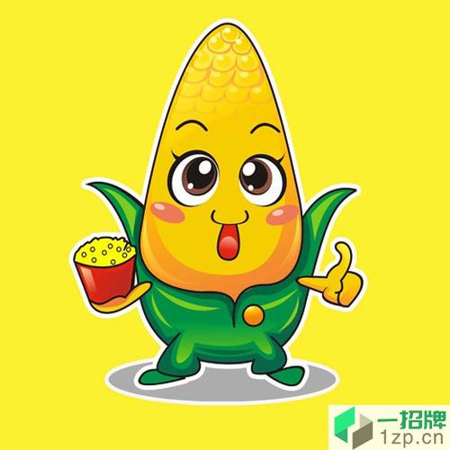 北斗无忧行手机版(卫星通讯)app下载_北斗无忧行手机版(卫星通讯)app最新版免费下载