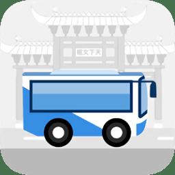 南京公交在线查询app下载_南京公交在线查询app最新版免费下载