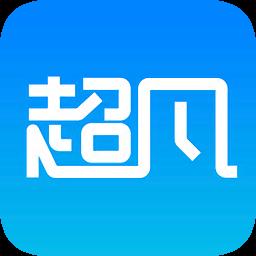 超凡数学app下载_超凡数学app最新版免费下载