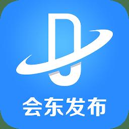 会东发布app下载_会东发布app最新版免费下载