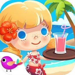 糖糖假日游戏破解版app下载_糖糖假日游戏破解版app最新版免费下载