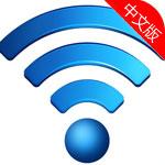 wifikiller2.3.3pro版app下载_wifikiller2.3.3pro版app最新版免费下载
