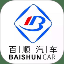 百顺名车app下载_百顺名车app最新版免费下载
