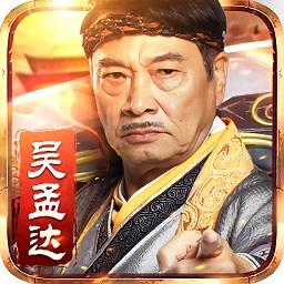炎龙裁决app下载_炎龙裁决app最新版免费下载