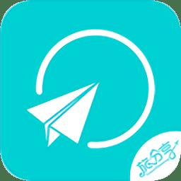 旅分享旅游平台app下载_旅分享旅游平台app最新版免费下载