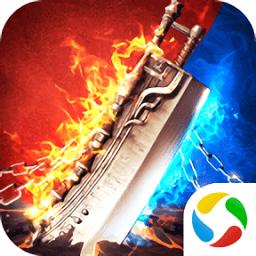 龙之战神高爆版手游app下载_龙之战神高爆版手游app最新版免费下载