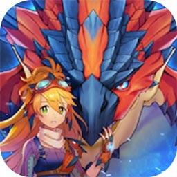 怪物猎人骑士汉化app下载_怪物猎人骑士汉化app最新版免费下载