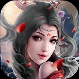 诸天仙魔录app下载_诸天仙魔录app最新版免费下载