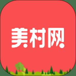 美村网app下载_美村网app最新版免费下载