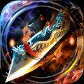 怒焰屠龙app下载_怒焰屠龙app最新版免费下载