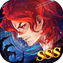 剑魂世界手游app下载_剑魂世界手游app最新版免费下载