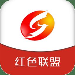智慧沙河手机台app下载_智慧沙河手机台app最新版免费下载