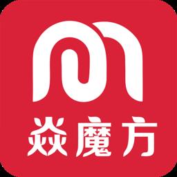 焱魔方(电暖桌遥控软件)app下载_焱魔方(电暖桌遥控软件)app最新版免费下载