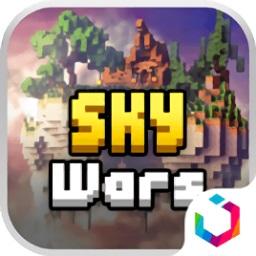 我的世界空岛战争游戏app下载_我的世界空岛战争游戏app最新版免费下载