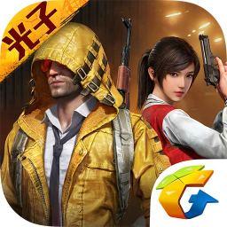 果盘游戏和平精英app下载_果盘游戏和平精英app最新版免费下载