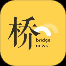 桥新闻app下载_桥新闻app最新版免费下载