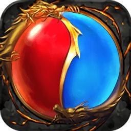 古界单职业app下载_古界单职业app最新版免费下载