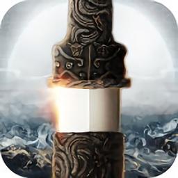 浪剑诀剑来如歌app下载_浪剑诀剑来如歌app最新版免费下载