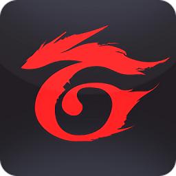 garena台湾手机客户端app下载_garena台湾手机客户端app最新版免费下载