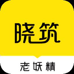 老妖精听课端app下载_老妖精听课端app最新版免费下载