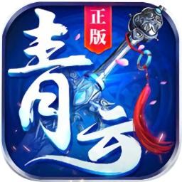 青云仙宗游戏app下载_青云仙宗游戏app最新版免费下载
