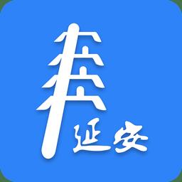 延安医保app下载_延安医保app最新版免费下载