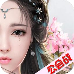 抖音云上仙缘手游app下载_抖音云上仙缘手游app最新版免费下载