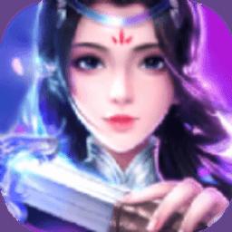 傲世修仙路游戏app下载_傲世修仙路游戏app最新版免费下载