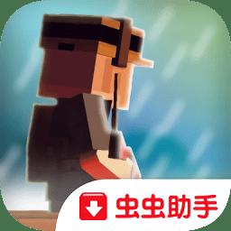 枪炮狂热最新版app下载_枪炮狂热最新版app最新版免费下载