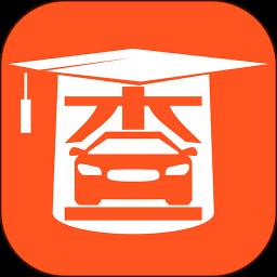 查博士(二手车交易)app下载_查博士(二手车交易)app最新版免费下载