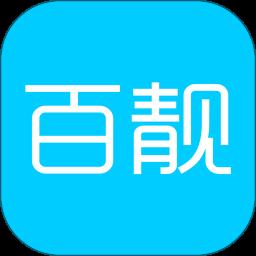 百靓出行网约车系统司机端app下载_百靓出行网约车系统司机端app最新版免费下载