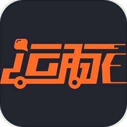 运脉物流云app下载_运脉物流云app最新版免费下载