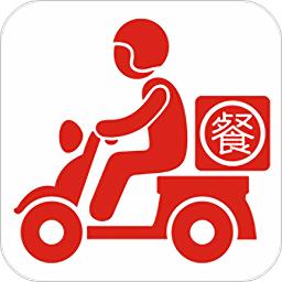 安塞外卖送餐app下载_安塞外卖送餐app最新版免费下载