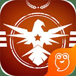 幻影战争客户端app下载_幻影战争客户端app最新版免费下载