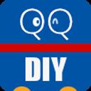 手机主题DIY大师app下载_手机主题DIY大师app最新版免费下载