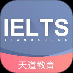 雅思题库app下载_雅思题库app最新版免费下载