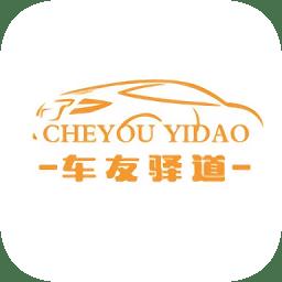 中华自驾联盟app下载_中华自驾联盟app最新版免费下载
