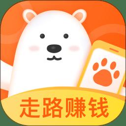 小熊计步app下载_小熊计步app最新版免费下载