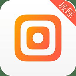 山西城际司机app下载_山西城际司机app最新版免费下载
