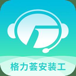 格力荟appapp下载_格力荟appapp最新版免费下载