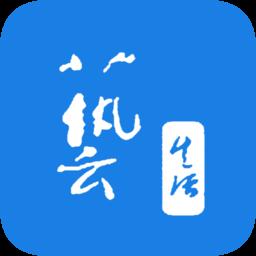 南京市文联app下载_南京市文联app最新版免费下载